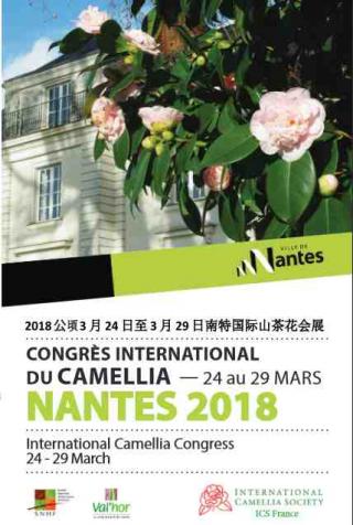 Le Congrès International du Camellia à Nantes en 2018